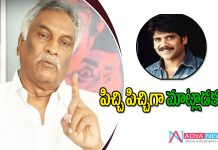 Nagarjuna should not compare ANR's family to that of Bigg Boss inmates Said Tammareddy