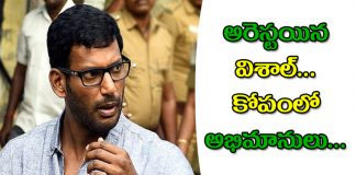 Non-bailable arrest warrant issued against actor Vishal