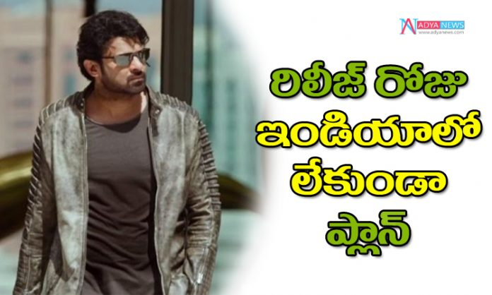 Prabhas Busy In Saaho Promotions