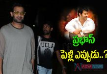 No Clarity on Young Rebel Star Prabhas Marriage