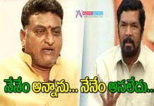 Prudhvi Raj Clarity About Rumours with Posani