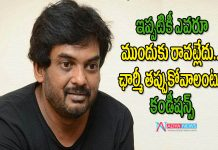 Puri Jagannadh In Dilemma After iSmart Success