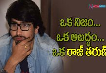 RAJ TARUN'S PROBLEMS WITH CAR ACCIDENT