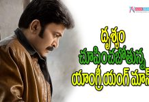 Rajasekhar to star in a Kannada remake