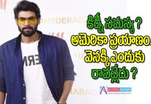 Rana Daggubati America Tour Because of Hiranyakashipu