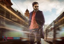 Ranarangam First Day Box Office Collections