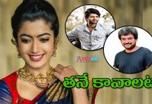 Rashmika was Chosen For Puri Jagannadh Movie