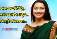 Renu Desai Not In Bellamkonda's Next?