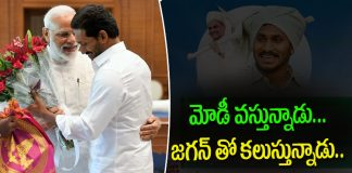 AP CM YS Jagan Invited PM Narendra Modi for Rythu Bharosa Inauguration