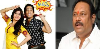 Samantha's Producer In Jabardasth Trouble, Arrest Likely