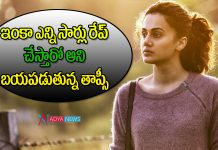 Taapsee Pannu refused to work as a Rape Victim