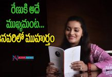 This is the subject of Renu Desai's Upcoming Movie