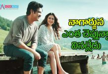 Tollywood sequels that flopped big time