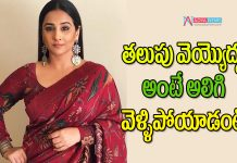 Vidya Balan Recounts Scarring Casting Couch Incident