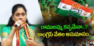 TCongress Leader Vijayashanthi Fires on KTR