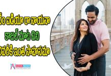 Vishnu Manchu's wife will live telecast her delivery