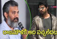 Why SS Rajamouli has not responded to Saaho trailer yet?