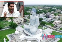 AP Governement release funds for payment of annuity to the capital amaravati farmers