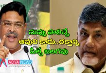 ysrcp mla ambati rambabu fire on Ex cm chandrababu