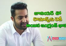 RRR Movie updates : rajamouli finalised british actress to romance with jr ntr in rrr