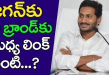 AP CM YS Jagan Mohan Reddy Shirt Brand and Cost