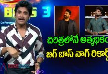 Nag Breaks all Records on Bigg Boss Created By Nani , Jr NTR
