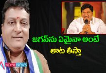 SCBC Chairmen and Comedian Prudhvi Raj counter to actor rajendra prrasad comments on cm ys jagan