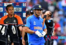 CWC 2019 : Sanjay Bangar opens up on MS Dhoni At No. 7 batting position in World Cup semi-final