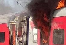 Haryana:Fire In Brake Binding Of Telangana Express