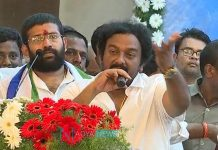 VV Vinayak to going to Join Ysrcp