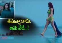 Not Tamannaah, it is Akanksha Puri who donned bikini in Vishal Action teaser
