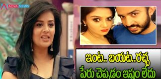 Anchor Ravi Forget about Srimukhi in Bigg Boss