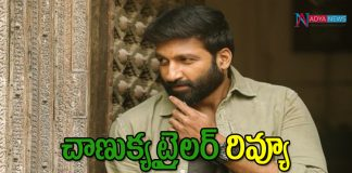 Chanakya Theatrical Trailer Review