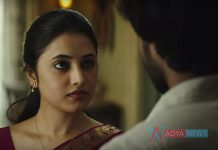 Ninnu Chuse Anandamlo Telugu Lyric from Nani's Gangleader