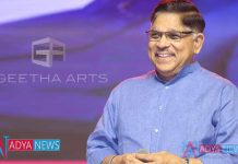 Allu Aravind And Geetha Arts Dream Projects