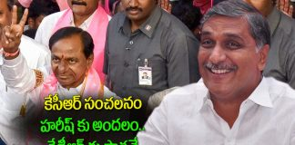 KTR and Harish Rao will be given key portfolios in cabinet