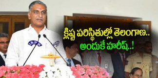Why Harish Rao allotted Finance Minister