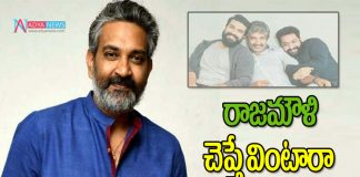 Jakkanna Who is Looking to Mix up Mega-Nandamuri Fans