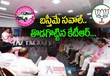 TRS Working President KTR Target for civic polls