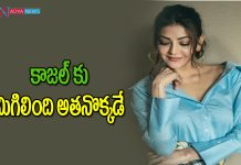 Kajal is looking forward to Ravi Teja's next film