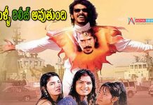 Kannada movie 'Upendra' to see Re-release after 20 years