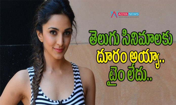 Kiara Adwani Have No Time for Telugu Movies