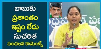 AP Home Minister Mekathoti Sucharitha Comments on Chandrababu