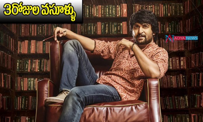 Nani's GangLeader Movie 3days Collections