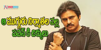 Pawan Kalyan is Stuck Between The Three Producers