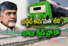 Polavaram and Electric Buses: Quid pro quo Can Chandrababu prove it?
