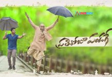 Prathi Roju Pandage Movie Motion Teaser Review