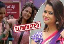 Bigg Boss Telugu Season 3 Week 8 : Wild Card Entry Shilpa Chakravarthy get eliminated?