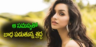 Saaho Actress Shraddha Kapoor suffering with Psychological problem