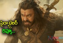 Sye Raa Narasimha Reddy Trailer Review
